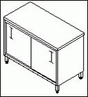 Тепловой стол купе СТ-1/1000
